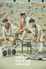 Wanna One Triple Position 1÷x=1 (Undivided) promo photo