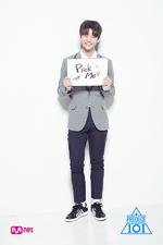 Bae Jin Young Produce 101 Promo 2