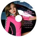 AOA Give Me the Love Chanmi edition cover.png