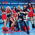 AOA Give Me the Love digital cover.png