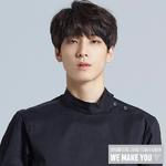 SEVENTEEN Wonwoo We Make You promo