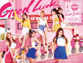 AOA Good Luck Weekend ver cover.png