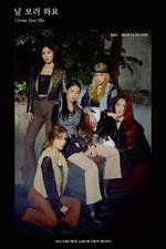 AOA New Moon group concept photo 2