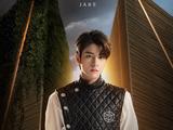 Jake (I-LAND contestant)