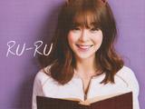 Ruru (TREN-D)