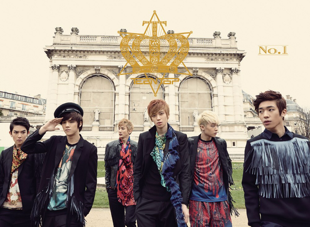 File:Teen Top No. 1 Physical cover.png