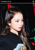 Cherry Bullet Let's Play Cherry Bullet Lin Lin teaser 4
