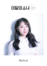 LOONA HaSeul + + promo photo