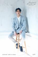 SEVENTEEN Jun Happy Ending promo photo