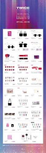 TWICE TWICELIGHTS in Japan merchandise
