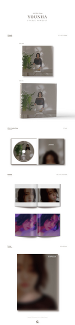 Younha Stable Mindset album packaging