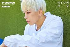 D-CRUNCH Hyun Ho M0527 promo photo