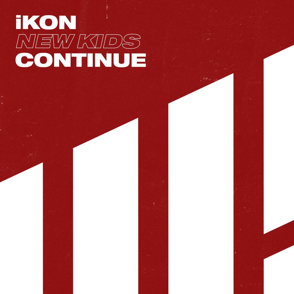 New Kids : Continue | Kpop Wiki | FANDOM powered by Wikia