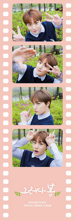 Golden Child Spring Again Jang Jun special photo