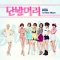 AOA Short Hair cover.png