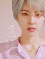 GWSN Miya profile