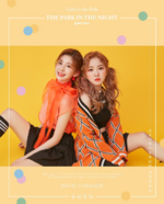 GWSN THE PARK IN THE NIGHT part two teaser 4
