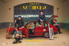 ONEWE 3 4 group concept photo (1)