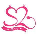 S2 group logo