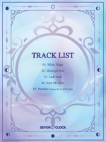 Seven O'clock White Night tracklist