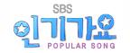 Popular Song 2006 logo