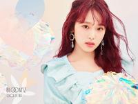 IZONE Choi Ye Na Bloom IZ concept photo 1