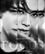 Jus2 Yugyeom Focus promotional photo 3