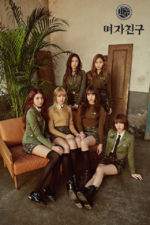GFRIEND The Awakening promotional photo 2