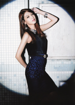 Girls' Generation Sooyoung Flower Power promotional photo