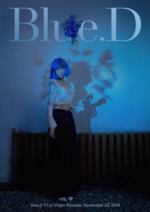 Blue.D I'm Your Blue Dream promo photo 1