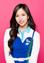 TWICE Mina One More Time promotional photo