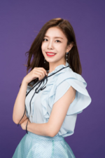 Berry Good Gowoon Free Travel promo photo