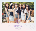 GFRIEND Parallel Love ver. cover art.png