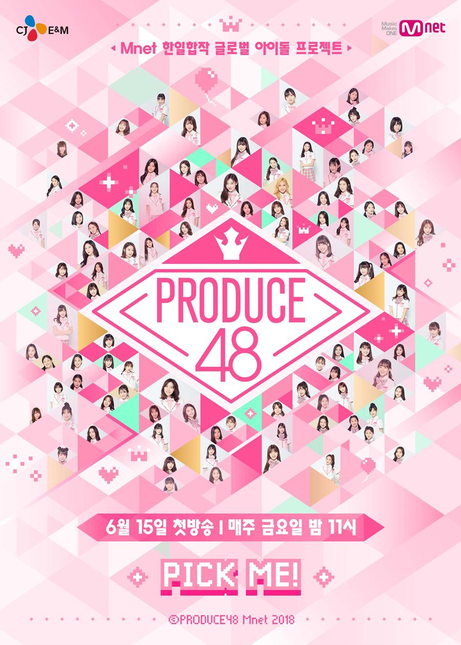 Produce 48 | Kpop Wiki | FANDOM powered by Wikia
