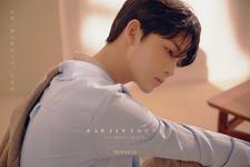 Bae Jin Young Hard To Say Goodbye image teaser 1