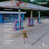 Chungha Flourishing tracklist