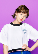 TWICE Jeongyeon One More Time promotional photo