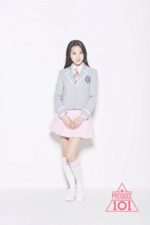 Produce 101 Lee Se Heun profile photo