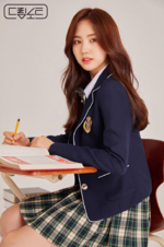 Dream Note Sumin Profile photo (1)