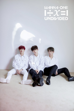 Wanna One Lean On Me 1÷x=1 (Undivided) promo photo