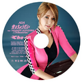 AOA Give Me the Love Choa edition cover.png