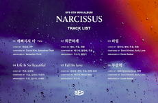 SF9 Narcissus track list