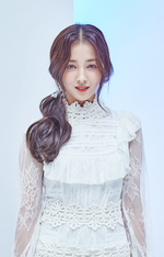 Momoland Nancy debut photo
