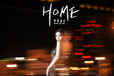 Yezi Home concept photo (6)