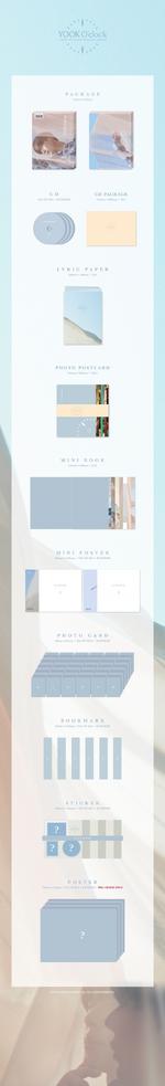 Yook Sungjae Yook O'clock album packaging