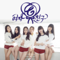 GFriend Season of Glass cover.png