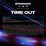 GOT7 Time Out lyrics image