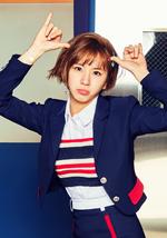 TWICE Chaeyoung Signal photo