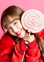 TWICE Nayeon Candy Pop promo photo