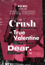 Weki Meki Kiss, Kicks tracklist